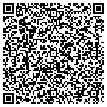 QR-код с контактной информацией организации PROдвижение,ТОО