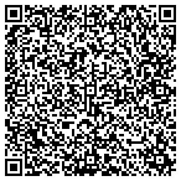 QR-код с контактной информацией организации Сфера продаж, ТОО