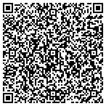 QR-код с контактной информацией организации Академия Ортопедии Астана,ТОО