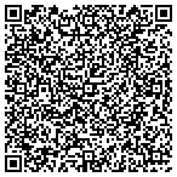 QR-код с контактной информацией организации AikonaMedia (АйконаМедиа), ТОО