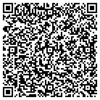QR-код с контактной информацией организации Алматы Экспертиза, ТОО