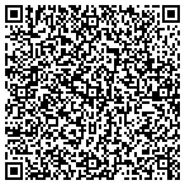 QR-код с контактной информацией организации Wasabi (Васаби), ТОО