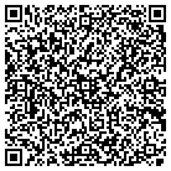 QR-код с контактной информацией организации Dominant print, Компания