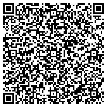 QR-код с контактной информацией организации Элеонороа, ИП
