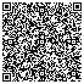 QR-код с контактной информацией организации New York City, ТОО