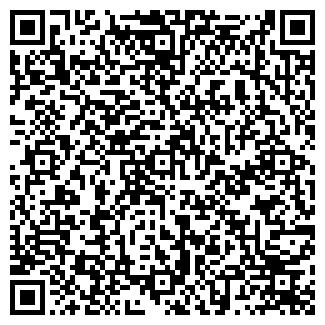 QR-код с контактной информацией организации Islyam (Ислам), ИП