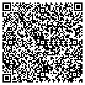 QR-код с контактной информацией организации КРКхолдинг, ТОО