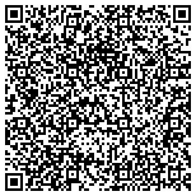 QR-код с контактной информацией организации Metro Net (Метро Нет), ТОО
