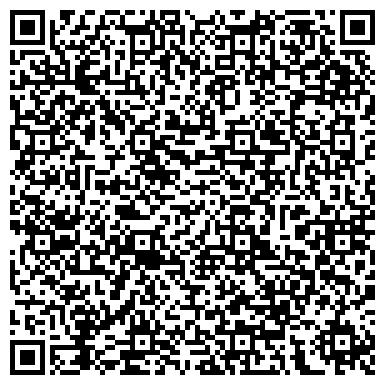 QR-код с контактной информацией организации Катиад, Общественное объединение