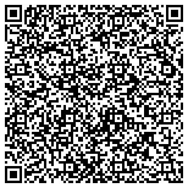 QR-код с контактной информацией организации Eventrix Studio (Эвентрикс Студио), ТОО