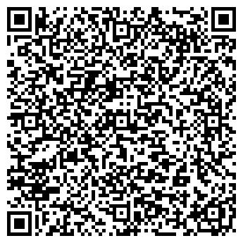 QR-код с контактной информацией организации Style.KZ, Компания