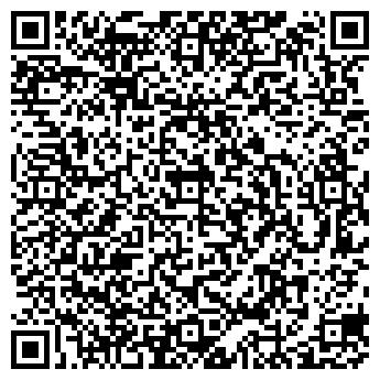QR-код с контактной информацией организации RoundSmart, ТОО