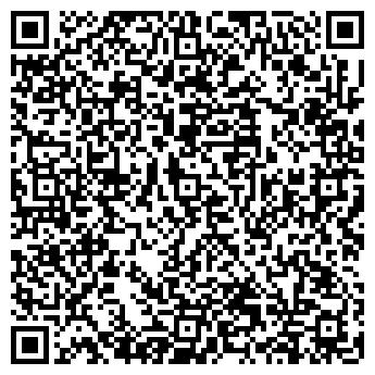 QR-код с контактной информацией организации Darius (Дариус), ТОО