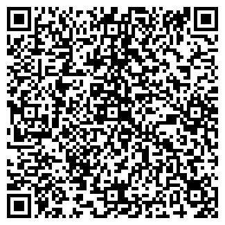 QR-код с контактной информацией организации Зерде, ТОО