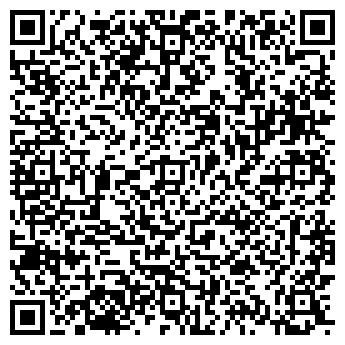 QR-код с контактной информацией организации Tenir-project, ТОО