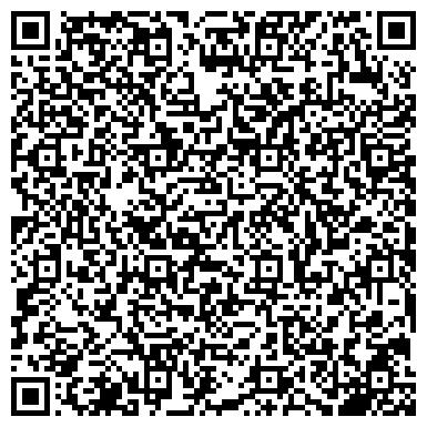 QR-код с контактной информацией организации Salim Marketing & Service (Салим Маркетинг и Сервис) ТОО