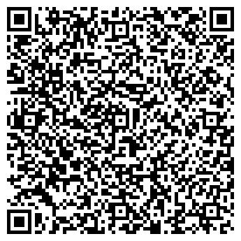 QR-код с контактной информацией организации X press (Икс пресс) , ИП