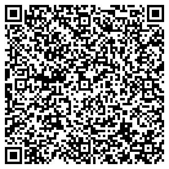 QR-код с контактной информацией организации Нетворк Системс, ЗАО