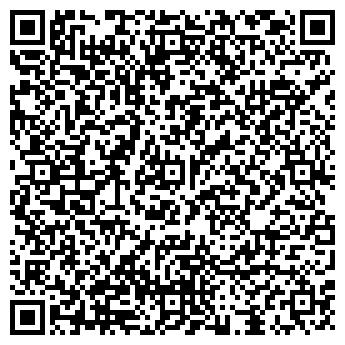 QR-код с контактной информацией организации Рио, ТРЦ