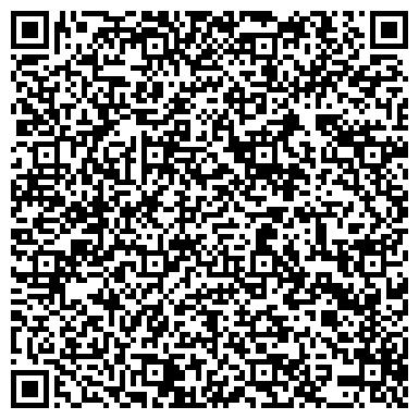 QR-код с контактной информацией организации НефтеХимСервисКазахстан, ТОО