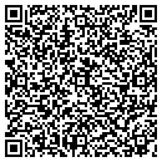 QR-код с контактной информацией организации Аркос, ТОО