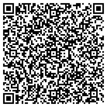 QR-код с контактной информацией организации Глатис, ТОО
