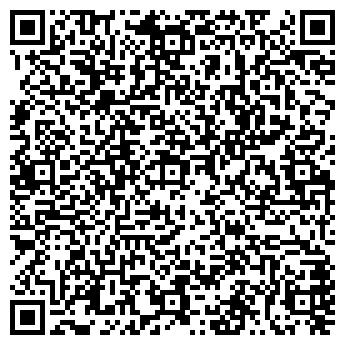 QR-код с контактной информацией организации Галамтор, ТОО