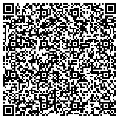 QR-код с контактной информацией организации Royal Hall Kazakhstan (Рояль Холл Казахстан), ИП