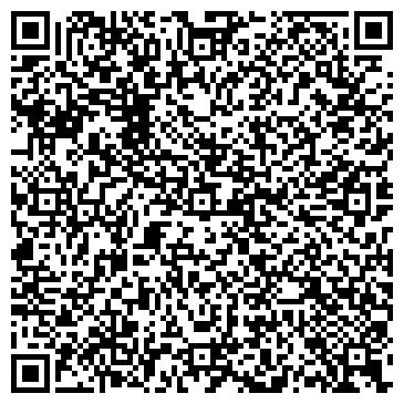 QR-код с контактной информацией организации Зиекс (Ziex Professional), ООО