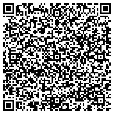 QR-код с контактной информацией организации Диджитал Веб Стрим, ООО