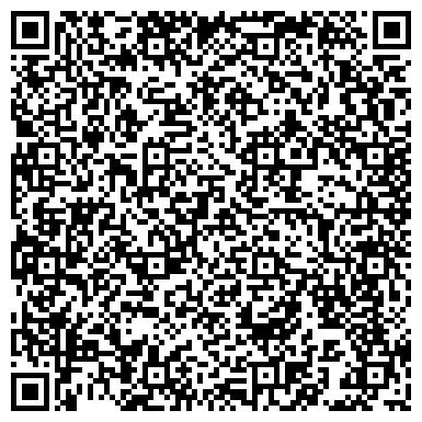 QR-код с контактной информацией организации Витебский бизнес центр, ОДО