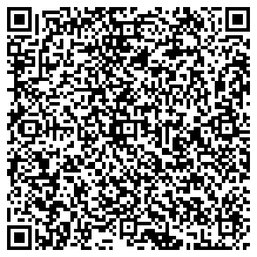 QR-код с контактной информацией организации Hi-Tech DL Group, ТОО