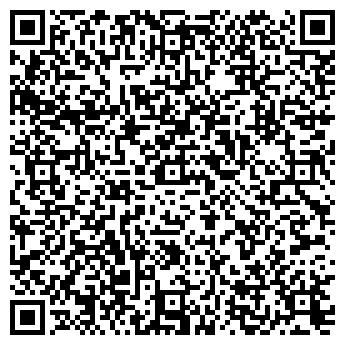 QR-код с контактной информацией организации Рош энд Дюфей, ТОО