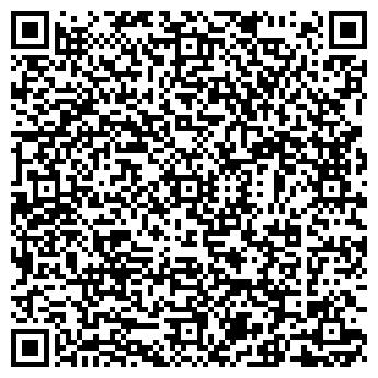 QR-код с контактной информацией организации КазгосИНТИ, ГП