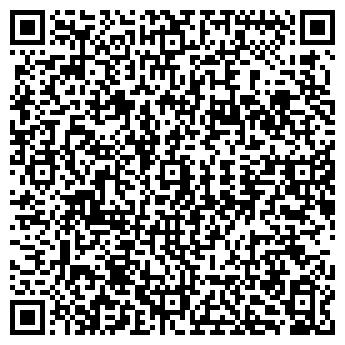 QR-код с контактной информацией организации Аванпост ЛТД, ТОО