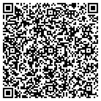 QR-код с контактной информацией организации Acierto (Асиерто), ТОО