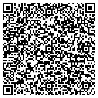 QR-код с контактной информацией организации REAN (Реан), ТОО