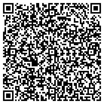 QR-код с контактной информацией организации SP&K (СП&К), СП