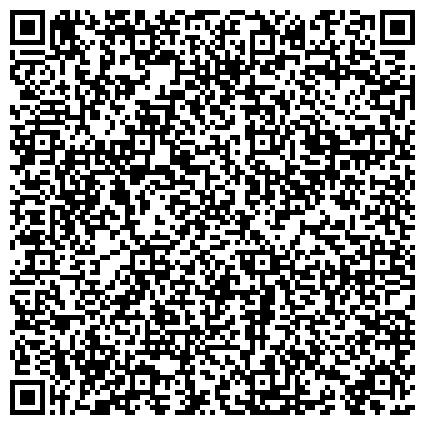 QR-код с контактной информацией организации Вohemia Entertainment (Богемия Интертэймент), агенство по организации торжеств, ТОО