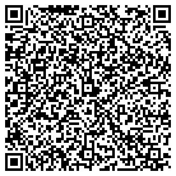 QR-код с контактной информацией организации Hitshark (Хитшарк), ТОО
