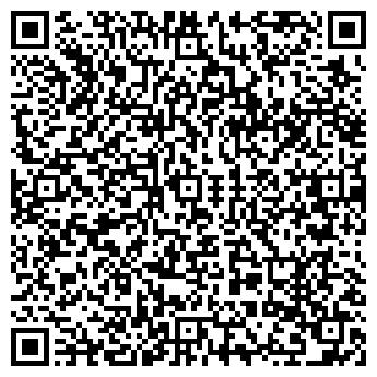 QR-код с контактной информацией организации Микро-систем, ТОО