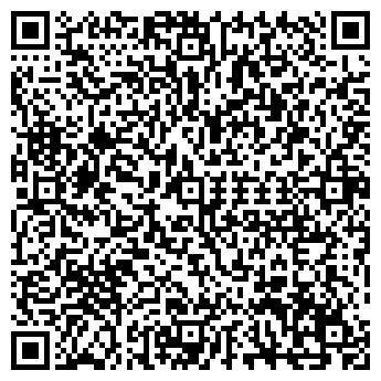 QR-код с контактной информацией организации Алком Плюс,ТОО
