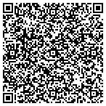 QR-код с контактной информацией организации Казтранслогистик, ТОО