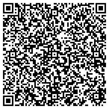 QR-код с контактной информацией организации Leo Burnett (Лео Бернетт), ТОО