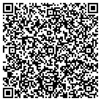 QR-код с контактной информацией организации Сервис смс уведомлений, ИП