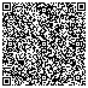 QR-код с контактной информацией организации Ак шанырак, ТОО