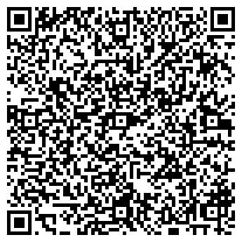 QR-код с контактной информацией организации Альфадог, ОДО