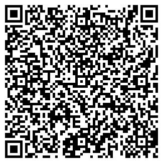 QR-код с контактной информацией организации Тендер, ТОО