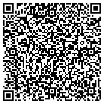 QR-код с контактной информацией организации Тайро, ОДО