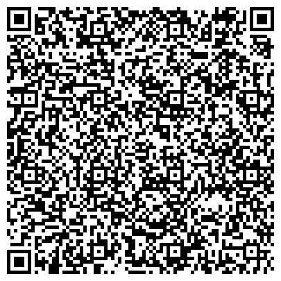 QR-код с контактной информацией организации Бартерная биржа СКРГ, ТОО